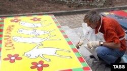 Росписи лавок в рамках проекта «Лавка Мира» в Парке Репина