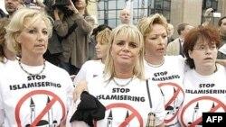 تظاهرات ضد اسلام در اروپا