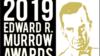 Логотип премии имени Эдварда Марроу.