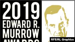 Логотип премии имени Эдварда Марроу