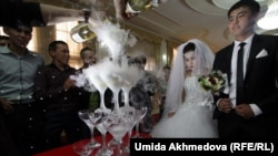 FILE: A wedding in Uzbekistan