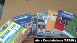 Учебники для 12-го класса. Алматы, 20 мая 2015 года.