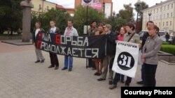 """Акция """"Стратегии 31"""" в Иркутске, 31.09.2012"""