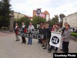 На нечисленній акції в Іркутську 31 серпня 2012 року