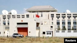 Посольство Китайской республики в Кыргызстане.