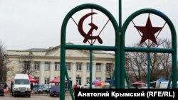 На вокзале поселка Октябрьский Красногвардейского района, иллюстрационное фото