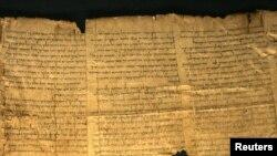 Svitak s Mrtvog mora u muzeju u Jerusalemu