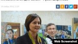 """Гузель Шарипова (скриншот с сайта ИА """"Татар-информ"""")"""