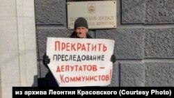Пикет в Улан-Удэ против отстранения депутатов Хурала от КПРФ