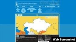 Позиции Казахстана в индексе процветания за 2014 год по версии Legatum Institute.