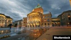 Շվեյցարիայի խորհրդարանի շենքը մայրաքաղաք Բեռնում, արխիվ