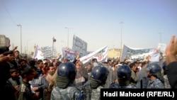 جانب من تظاهرة السماوة