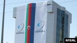 Azercell-in binası