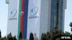 Бакудегі Azercell компаниясының ғимараты