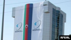 «Azercell»