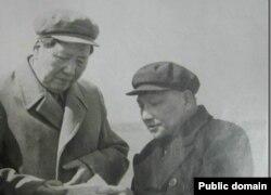Мао Цзэдун і Дэн Сяопін, 1958