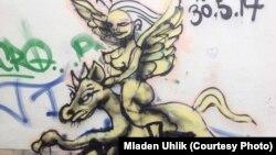 Граффити Вены