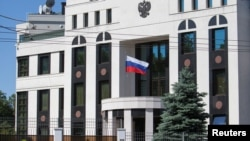 Россиянинг Кишиневдаги элчихонаси.