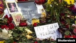 Вшанування пам'яті Бориса Нємцова, вбитого під стінами Кремля. Київ, 1 березня 2015 роки