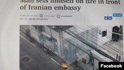 عکس از روزنامه بانکوک پست