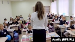 According to one education watchdog requests from little-known foundations are sent every year to teachers in Tatarstan, who already complain about their meager salaries. (file photo)
