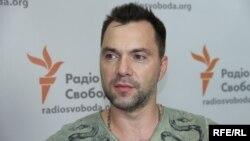 Олексій Арестович