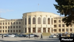 Քաղաքապետարանի շենքը Գյումրիում, արխիվ