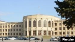 Գյումրիի քաղաքապետարանի շենքը, արխիվ