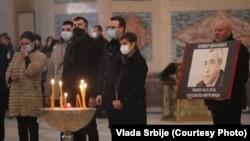 Premijerka Srbije Ana Brnabić na pomenu povodom godišnjice ubistva Ivanovića u Hramu Svetog Save u Beogradu, 16. januar