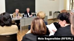 ამერიკისმცოდნეობის ყოველწლიური საერთაშორისო სამეცნიერო კონფერენცია