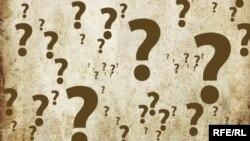 Вопрос 2014 года: от какой научной концепции пора отказаться?