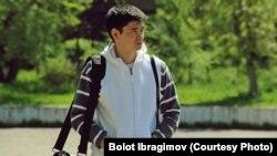 Болот Ибрагимов.