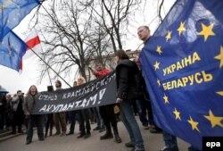 Мітинг присвячений неофіційному Дню свободи в Мінську, 25 березня 2014 року