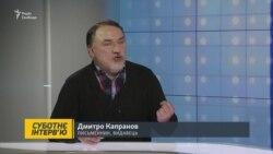Путін був сірим чиновником – Капранов про знайомство з майбутнім президентом Росії (відео)