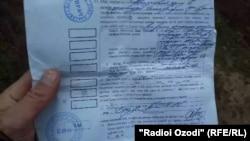 Врачебное заключение о смерти солдата Раджабали Назарова