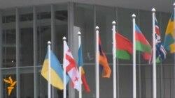 Вильнюста Европа Берлеге саммиты