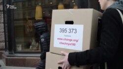 У Москві затримали активістів із петицією на захист геїв у Чечні (відео)