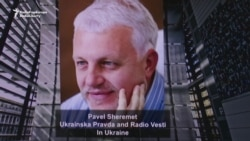 Slain Journalist Sheremet Honored In Newseum Memorial