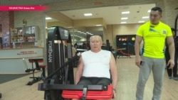 В Казахстане пенсионер борется за доступ в фитнес-клуб (видео)