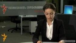 «Ազատություն TV» լրատվական կենտրոն, 13 նոյեմբերի, 2013