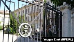 Ворота университета на улице Гоголя