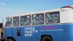 Навошта на Кастрычніцкую прыехаў аўтобус з 20 тысячамі бутэлек. ВІДЭА