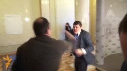 Fistfight Breaks Out In Ukrainian Parliament
