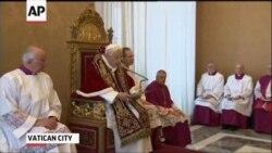 Папа Римский уходит