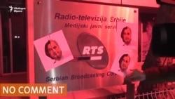 Девета поредна седмица протести в Сърбия
