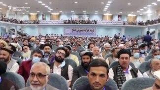 Afghan President Agrees To Release Taliban Prisoners On Advice Of Loya Jirga