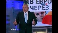 """Россия 1 """"Вести недели"""""""