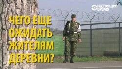 """Как выглядит """"противоракетный щит"""" НАТО в румынской деревне"""