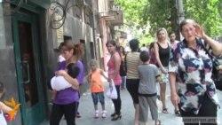 Մարզերից դպրոցականների ծնողները գալիս են Երևան գնումների