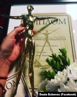 """Фильм """"Полет пули"""" получил премию """"Лавр"""""""